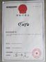 HYG trademark registration