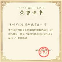 产品标志认证证书环境