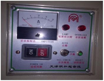 自激式振荡频率,多重保护电路