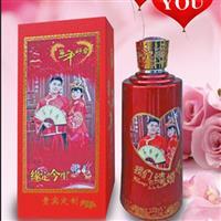 婚庆订制酒68元/瓶