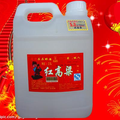 红高粱酒壶装酒2.5L