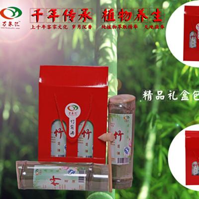 竹筒酒(红礼盒)