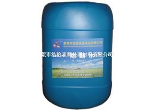 钢铁除蜡水价格,钢铁除蜡水生产厂家,钢铁除蜡水厂家直销