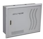 陕西安|光纤入户信息箱LXX-QTA|厂价格