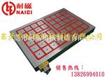 NCD50系列加工中心用防水防油断电保磁电控永磁吸盘厂家直销