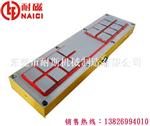 NCD50-1870焊接用防水防油电控永磁吸盘厂家直销 提供设计定制