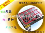NCD50-2128防水防油矩形电控永磁吸盘厂家直销 免费提供设计定制