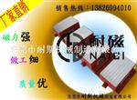 NCS-1820铜条式手动吸盘厂家直销 免费提供设计定制