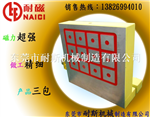 NCD50-3031直角电控永磁吸盘厂家直销免费提供设计定制