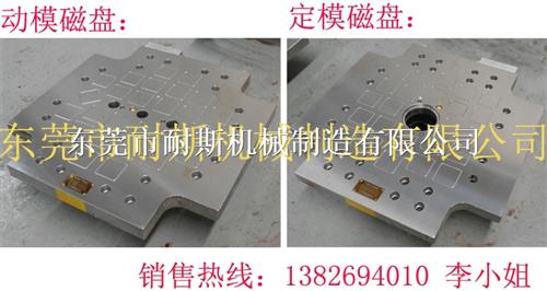 必盛达BJ160注塑机快速换模电永磁吸盘防水防油换模速速快