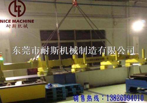 钢板起吊用防水防油断电不断磁电控永磁吸盘提供设计定制