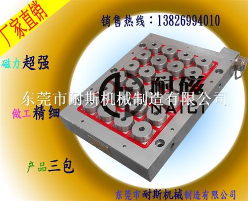 厂家直销NCD50-3045加工中心强力电控永磁吸盘,提供免费设计,可按需定制