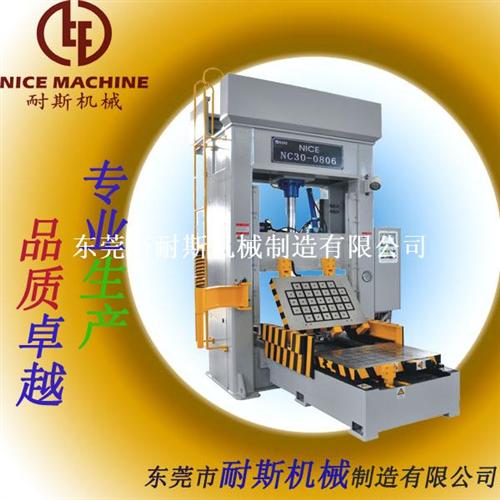 生产销售NC30-0806立式合模机,飞模机,用于各种塑胶模、五金压铸模等的修配,质优价廉