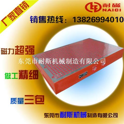 供应耐磁牌NCS系列强力手动方格永磁吸盘,规格齐全,可按需订制