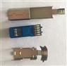 USB3.0 B公高频自动焊三件式