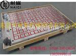 加工中心磁盘电控永磁吸盘NCD70-100140矩形防水防油电永磁盘欢迎订购