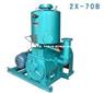 特价直销供应中环2X-70B真空泵