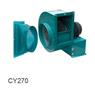 CY270多翼式离心风机,CY系列风机