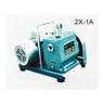 2X-1A旋片式真空泵