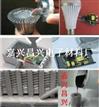 导热灌封胶 高导热环氧灌封胶 有机硅灌封胶