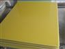 3240环氧板的特性
