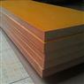 A级优质电木板