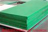 绿色含油尼龙板