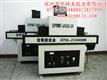 深圳UV固化机,触摸屏固化机,东莞紫外线固化机,小型桌面式UV机,台式UV固化机。