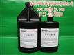 武汉PET胶水,孝感APET折盒胶水,襄樊透明材料胶水,紫外线胶水。