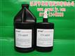 郑州安防胶水,滤光片胶水,开封塑胶、玻璃镜片胶水,UV胶水。