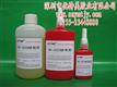 潮州厌氧胶水,螺丝胶水,螺丝固定剂,轴承胶水,缺氧胶水。