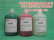 深圳螺丝胶水,螺丝红胶,螺丝绿胶,酒精胶,螺丝固定剂。