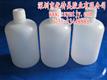 1kg圆瓶 1000ml圆瓶 塑胶瓶 塑料瓶 缺氧胶瓶 快干胶水瓶