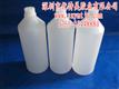 1kg快干胶水瓶 快干胶瓶 塑胶瓶 瞬间胶瓶 胶水瓶 圆瓶塑胶瓶
