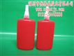 250g红瓶 塑胶瓶 厌氧胶瓶 缺氧胶瓶 塑胶胶水瓶 塑料瓶