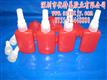 50g红瓶 塑胶瓶 厌氧胶瓶 缺氧胶瓶 塑胶胶水瓶 塑料瓶