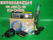 GY-950点胶机 自动点胶机 点胶设备 半自动点胶机 点胶设备