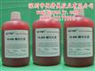 M-880螺丝红胶 防震胶 螺丝固定胶 缺氧胶 厌氧胶 轴承胶水