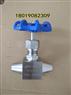 不锈钢针型截止阀J61Y-320P DN6 304SS