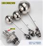 304不锈钢可调节浮球阀水箱水塔专用