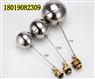黄铜可调式外螺纹浮球阀DN15