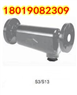 SpiraxSarco斯派莎克汽水分离器S3法兰铸铁汽水分离器