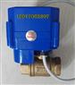 CWX-25S CR03 AC220V微型电动球阀阀体1/2