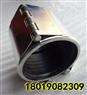 RCH不锈钢单卡管道修补器