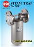 705F不锈钢疏水阀,法兰蒸汽倒置筒式疏水阀DN50,DSC疏水阀