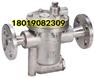 DSC不锈钢倒筒式疏水阀780、781,780F,781F