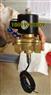 2W-20X黄铜带信号反馈电磁阀