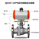 Q641F-16P气动..