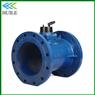 DN200mm Irrigation Water Meter