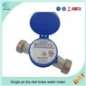DN40mm Brass Single Jet Water Meter